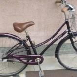 『リサイクル自転車 26インチ3段変速軽快車』の画像