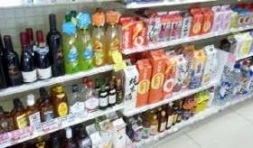 【日本の商品】  日本 で売られている酒は 海外よりも 安くて でかい!    海外の反応