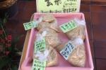 私市さんちの我家用玄米を買ってみた!【交野マニアックス】其の3