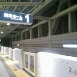 『有楽町線・新木場駅と豊洲駅の乗降状況を観察してきました』の画像