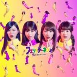『【乃木坂46】独特な世界観w『フェットチーネグミ』新CM動画 3篇が公開!!!』の画像