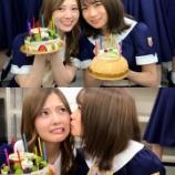 『【乃木坂46】真夏からまいやんへ衝撃キス!!!まいやんの顔がwwwwww』の画像