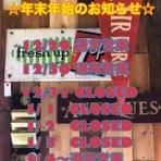 ☆STIMPY(スティンピー) BLOG☆