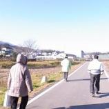 『どんど焼き2010レポート』の画像