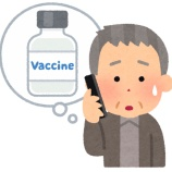 『【悲報】ワイの叔父「ワクチンは危険だから打つな!」と親戚中にメールで送りまくってしまうw』の画像