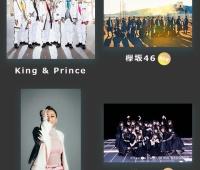 【欅坂46】「THE MUSIC DAY」に欅坂出演キタ━━━(゚∀゚)━━━!!