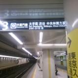 『東武スカイツリーライン 夕ラッシュ時北千住駅観察』の画像