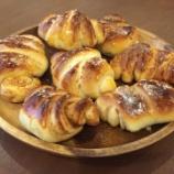 『パン作り初心者がシナモンロール作るお』の画像