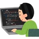 プログラミングっていかに関数化していくゲームだよな?