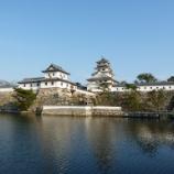 『いつか行きたい日本の名所 今治城』の画像