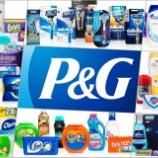 『【朗報】P&Gが好決算で株価急伸!プライベートブランドに駆逐されると叫んでいた投資家全員失神www』の画像