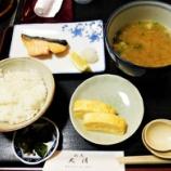 『国東の食環境(287)魚味噌汁』の画像