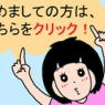 【Up to you!】卒園してからずいぶん経つのに…。幼稚園の先生との文通