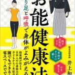 サラ・シャンティ スタッフblog