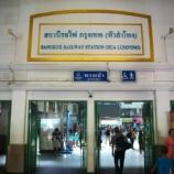 『タイの街散歩 バンコクからアユタヤまで灼熱の列車旅 私を救ってくれた天使とは・・・』の画像