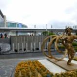 『釜山国楽院へ到着 〜釜山正歌会公演参加〜』の画像