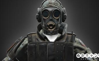 B.O.S.特殊作戦のスーツ / マスク