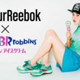 『4/21 受注開始 Reebok Ventilator × thirtyone icecreem』の画像