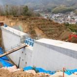 『長谷川支川災害関連緊急砂防工事:鋼製スリット据付完了』の画像