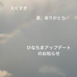 『【乃木坂46】これはもう、ちょっとした恐怖すら感じるwwwwww』の画像