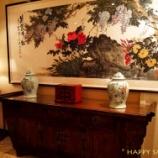 『中国料理 美麗華』の画像