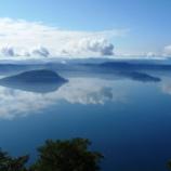 『いつか行きたい日本の名所 十和田湖』の画像