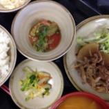 『今日のあべQ(大根・白菜フェア)』の画像