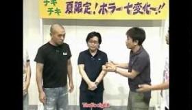 【テレビ】 ガキの使いホラー七変化 ヘイポーが怖がったら、罰金 の海外の反応