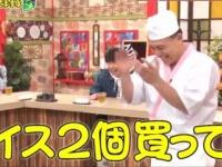 【日向坂46】宮崎ロケ食事会終わり、春日がご機嫌な理由wwwwwwwwwww