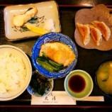 『国東の食環境(286)丸清の「おまかせ定食」』の画像
