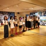 『[イコラブ] 7月29日 新大久保代アニLIVEステーションにて「=LOVE×HADO ミニライブ& HADOカップ」の開催が決定! 詳細は明日公開!【イコールラブ】』の画像
