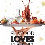 『【香港最新情報】「日本酒プロモーション「SEAFOOD LOVES SAKE」開催!」』の画像