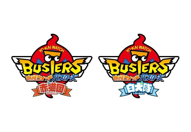 【祝】妖怪ウォッチバスターズ ミリオン達成!