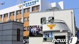 【韓国】バス乗車を拒否された20代、9km離れた次の停留所まで追いかけて運転手に暴言wwwww