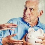 『『銀行にお金を預ける』という考えを捨ててほしい。』の画像