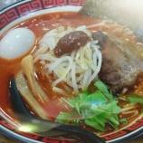 『茨城県阿見町のヤンキーラーメン』の画像