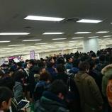 『【乃木坂46】『3rd YEAR BIRTHDAY LIVE』の前日物販を経験した人はどんな行列でも耐えられるだろうな・・・』の画像