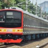 『恐れていた!!10M2Tの武蔵野線!!205系M62編成12連化試運転(12月8日)』の画像