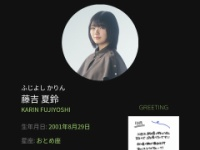 【悲報】欅坂46運営さん、メンバーのプロフィールで遊びはじめるwwwwwww