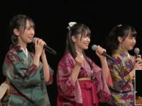 【日向坂46】埼玉イベント第二部は3人が着物姿で登場!!似合いすぎwwwwwwwww