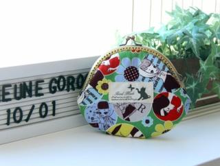 【型紙】13cm丸型縫い付けガマ口ぺたんこ H275-162