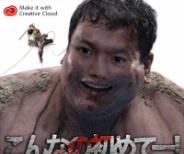 「進撃のアドビ!全国巨人化作戦」 顔写真を巨人に変換するサイトが登場
