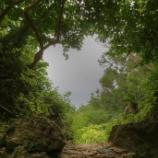 『いつか行きたい日本の名所 久高島』の画像