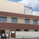 『【利回り4.0%】CREAL新規案件公開!関町北保育園プロジェクト(๑•̀ㅂ•́)و✧』の画像