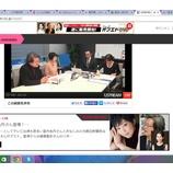 『【報道ネット番組オプエド】香港リポートは「漢方薬&亀ゼリー」』の画像