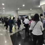 『クオータビザ保持者の特権。マニラ空港の入国審査で外交官専用レーンが使えます。』の画像