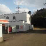 『八街市東吉田  ラブホテルを取り囲む分譲地』の画像