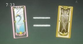 【カードキャプターさくら クリアカード編】第11話 感想 クリアカードとクロウカードの関係は