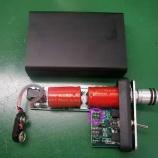 『HPアンプのDIPスイッチのハンダ割れ修正手術』の画像
