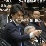 小西ひろゆき氏「どういう育ち方をしたら、安倍総理みたいな人間になるのだろうか?」